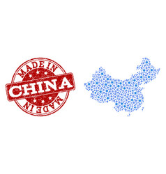 collage map of china with cog integration and made vector image