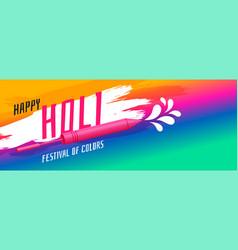 Colorful holi festival banner with pichkari design vector