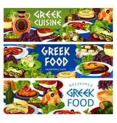 greek salad seafood risotto meat moussaka dolma vector image