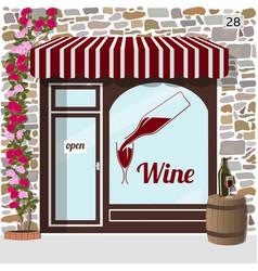 wine shop building vector image vector image