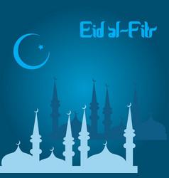 muslim festival eid al fitr vector image
