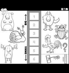 Find biggest and smallest animal game coloring vector