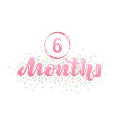 Baage marker - 6 months vector