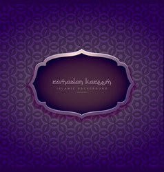 Beautiful purple ramadan kareem background vector
