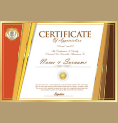 certificate retro design template 11 vector image