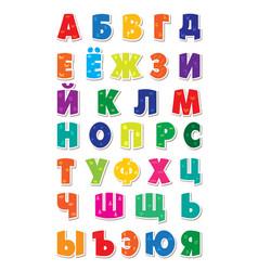 Cute funny childish russian alphabet font vector