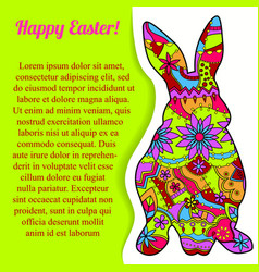 happy easter card with rabbit and bubble banner vector image vector image