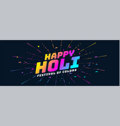 Happy holi traditional indian festival banner vector