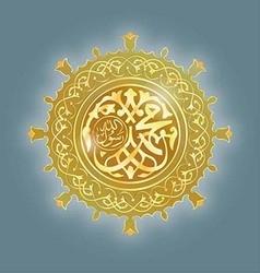 Islamic caligraphy grey bg vector