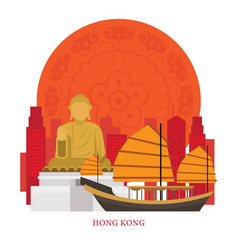 hong kong landmarks with decoration background vector image