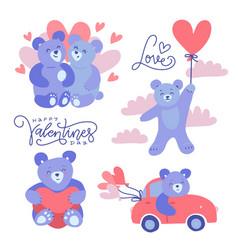 adorable lilac teddy bears - couples and single vector image