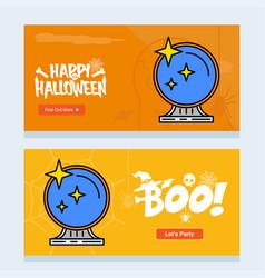 happy halloween invitation design with mirror vector image