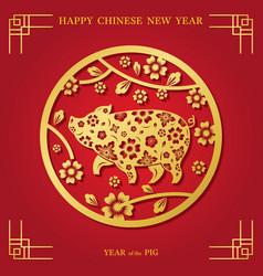 pig paper cutting chinese new year 2019 vector image