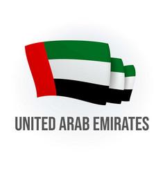 United arab emirates flag bended flag vector