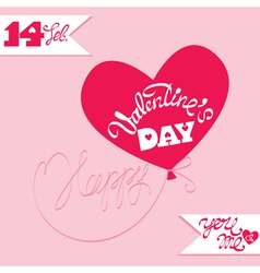 Valentine day calligr ballon 380 vector
