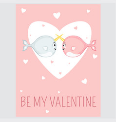 be my valentine event card in cartoon style vector image