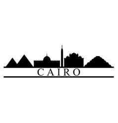 cairo skyline vector image