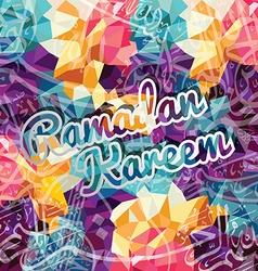 Arabic islam calligraphy ramadan kareem - muslim vector