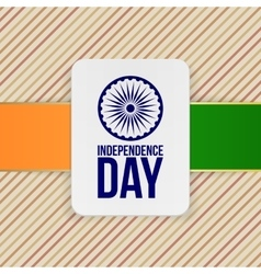 India independence day holiday label template vector
