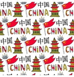 China seamless pattern with flag and hieroglyph vector image