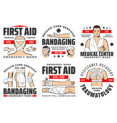 Traumatology first aid medical center emergency vector