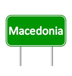 Macedonia road sign vector
