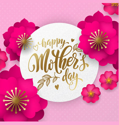 mothers day greeting card red flowers pattern vector image