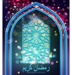 background for the holiday of Ramadan Kareem vector image
