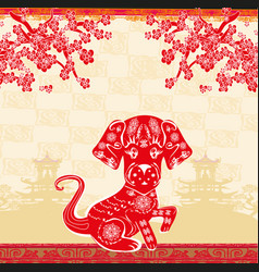 chinese zodiac the year of dog vector image