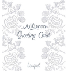 autumn greeting card with rococo texture pattern vector image