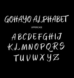 gohayo uppercase alphabet typography vector image