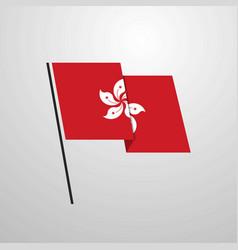 Hongkong waving flag design background vector