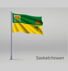 Waving flag saskatchewan - province canada vector