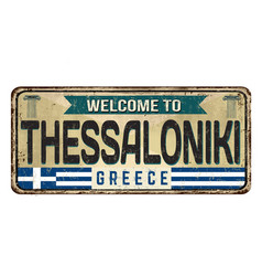 welcome to thessaloniki vintage rusty metal sign vector image