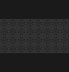 Black islamic background arabic pattern carved vector