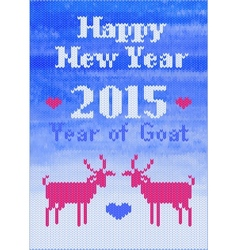 knitted New Year postcard with goats vector image vector image