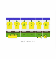 brazil football or soccer team dressing room vector image