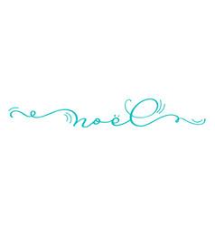 torquoise noel vintage calligraphy lettering vector image
