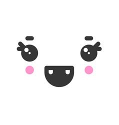 happy kawaii cute emotion face emoticon vector image