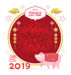 pig character chinese new year 2019 frame and vector image