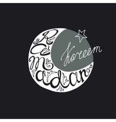 Ramadan kareem doodle lettering in moon shape vector
