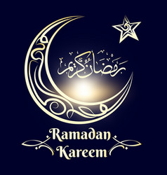 ramadan kareem poster with golden moon vector image vector image