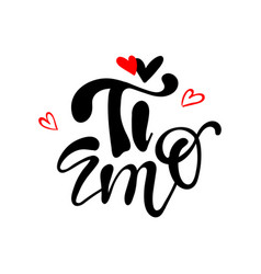 ti amo brush lettering i love you vector image