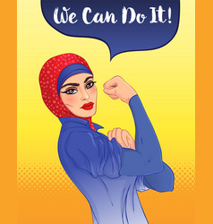 we can do it design inspired classic vintage vector image