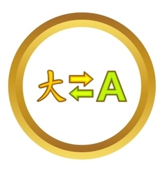 From japanese to english icon vector image