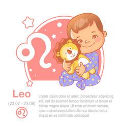 children horoscope icon kids zodiac leo vector image