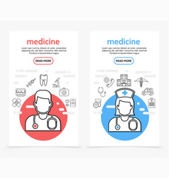 healthcare vertical banners vector image