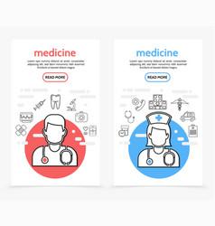 Healthcare vertical banners vector