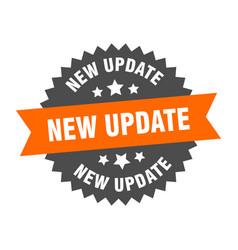 New update sign new update orange-black circular vector