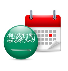 Icon of National Day in Saudi Arabia vector image